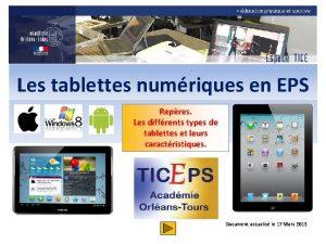 Les tablettes numriques en EPS Repres Les diffrents