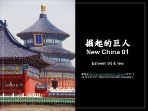 New China 01 Between old new leechangshengyahoo com