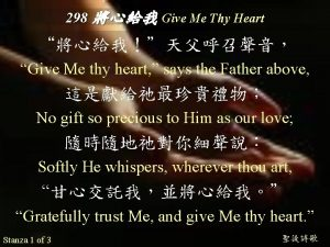 298 Give Me Thy Heart Give Me thy