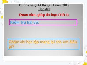 Th ba ngy 13 thng 11 nm 2018