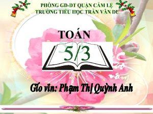 TON Ton a V d 1 27 867
