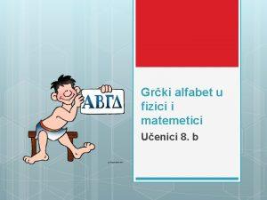 Grki alfabet u fizici i matemetici Uenici 8
