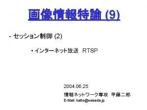 1 WWW HTTP HTTP GET sample ram ram