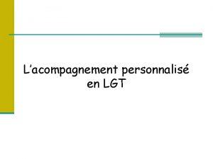 Lacompagnement personnalis en LGT Laccompagnement personnalis en LGT
