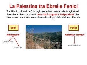 La Palestina tra Ebrei e Fenici Tra il
