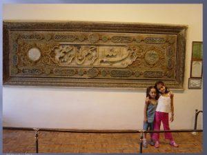 Diadetic foot M Pourafkari Shahid Beheshti University of