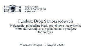 Fundusz Drg Samorzdowych Najczciej popeniane bdy projektowe i