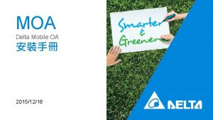 MOA Delta Mobile OA 20151216 l Android l