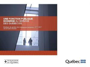 UNE FONCTION PUBLIQUE MODERNE AU SERVICE DES QUBECOIS
