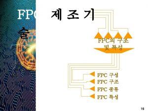 FPC FPC FPC FPC PCB FPC INSULATOR EPOXY