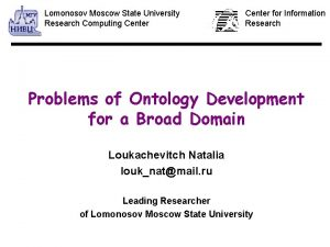 Lomonosov Moscow State University Research Computing Center for