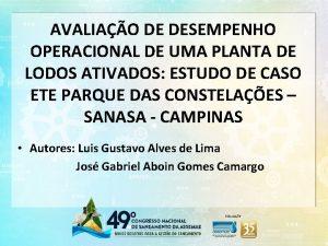 AVALIAO DE DESEMPENHO OPERACIONAL DE UMA PLANTA DE