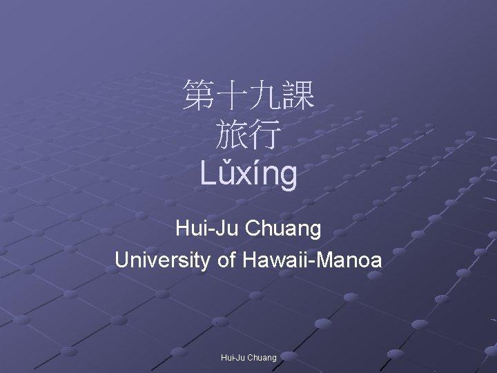 Lxng HuiJu Chuang University of HawaiiManoa HuiJu Chuang