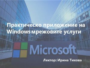 Microsoft Official Course DHCP DHCP DHCP Server 2