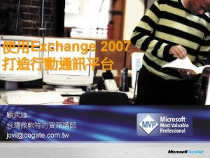 Exchange Server 2007 Exchange 2007 104 Exchange 2007