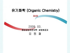 2 cyclic compound cyclic compound aalicyclic compound cycloalkane