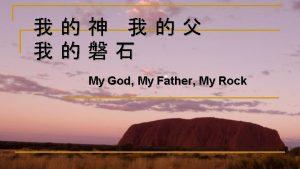 My God My Father My Rock My God