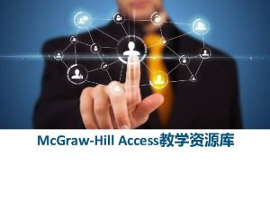 Mc GrawHill Access Mc GrawHill Medical Access Medical
