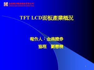 Taiwan International Securities Corp TFT LCD1 4 Taiwan