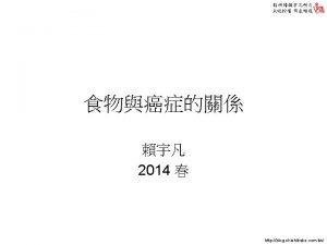 2014 http blog shishikeke com tw http blog