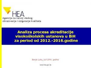 Agencija za razvoj visokog obrazovanja i osiguranje kvaliteta