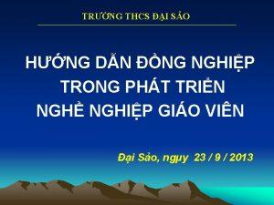 TRNG THCS I SO HNG DN NG NGHIP