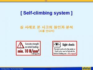 Foil 1 Selfclimbing system Kumkang Doka The Formwork