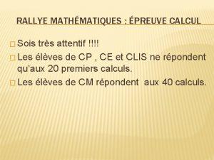 RALLYE MATHMATIQUES PREUVE CALCUL Sois trs attentif Les