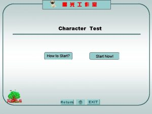 Character Test How to Start Return Start Now