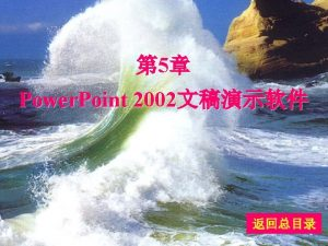 5 Power Point 2002 Power Point 2002 5