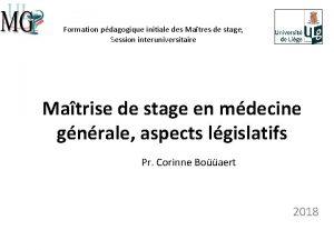 Formation pdagogique initiale des Matres de stage Session