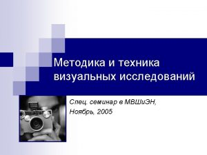 n n n n 1997 Camera Lucida Ad