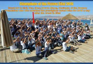 Champions of the Flyway Eilat 2016 Mazal tov