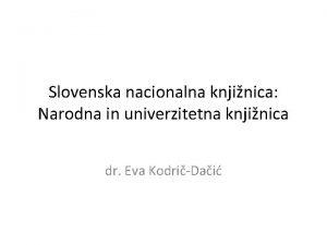 Slovenska nacionalna knjinica Narodna in univerzitetna knjinica dr