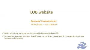 LOB website Regionaal Loopbaandossier Vmbomavo mbo Zeeland Geeft
