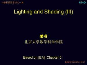 14 Lighting and Shading III Based on EA