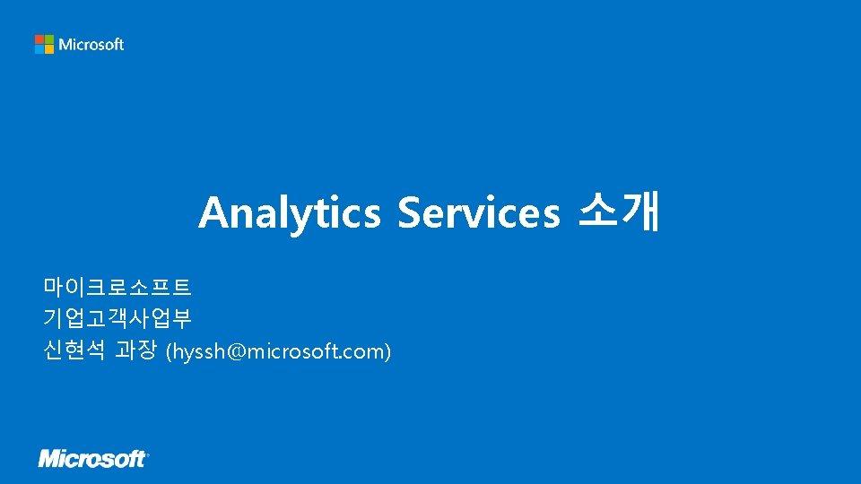 Microsoft Azure Microsoft Microsoft Azure Microsoft Azure Microsoft