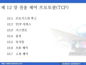12 TCP 12 8 TCP 12 9 12