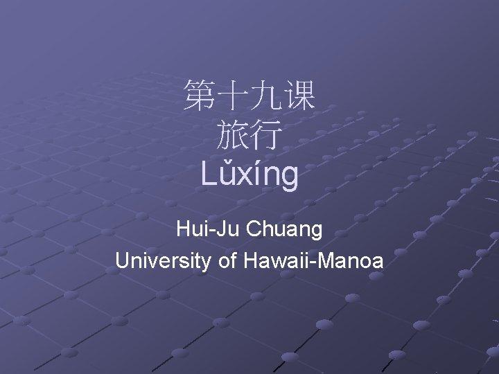 Lxng HuiJu Chuang University of HawaiiManoa Adj Denotes