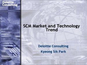 SCM Market and Technology Trend Deloitte Consulting Kyeong