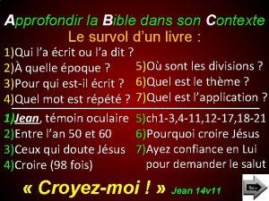 Approfondir la Bible dans son Contexte Le survol