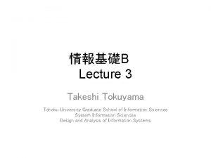 B Lecture 3 Takeshi Tokuyama Tohoku University Graduate