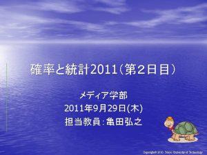 2011 2011 929 Copyright 2010 Tokyo University of