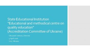 State Educational Institution Educational and methodical centre on