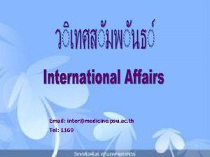 Email intermedicine psu ac th Tel 1169 1