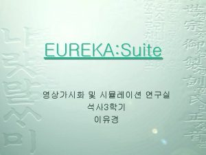 Introducing EUREKA Suite Complete Business intelligence easily Provides