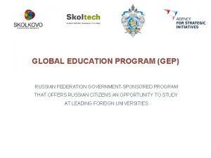 GLOBAL EDUCATION PROGRAM GEP RUSSIAN FEDERATION GOVERNMENTSPONSORED PROGRAM