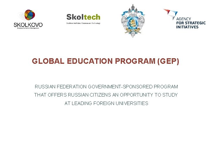 GLOBAL EDUCATION PROGRAM GEP RUSSIAN FEDERATION GOVERNMENTSPONSORED PROGRAM