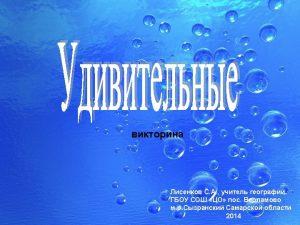 http tainyimir ruvseootdyihesamyeozeramira http onlymost ru p1844 http