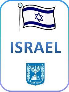 Mediterranean sea Israel The State of Israel is